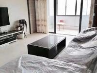 江南人家 带汽车位 电梯6楼 3室2厅2卫 精装 设备齐全 1800元/月
