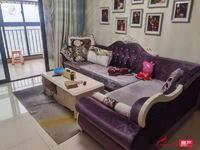 出售嘉源首府 2室2厅1卫96平米98.8万住宅
