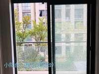 丹凤国际小洋楼3楼141平3室2厅2卫 可改4房阳台可打通 毛坯136.8万