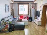 独家房源 八佰伴旁千禧花园 3室2厅1卫118平90.8万