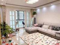 出售 翡翠林悦庭3室2厅2卫120平米114.8万住宅