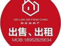 华南新村 6楼 2 室 3室 多套 精装修800元到1000元。独家代理