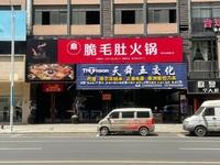 丹阳后巷中心大街南面商铺原九鼎轩到期重新招租一至六都可租