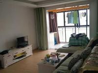信达香缇国际 127平 3室2厅1卫 精装修 设施齐全 2500月