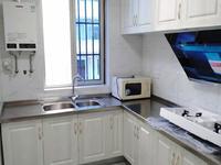云阳小学对面教育局宿舍2室2厅1卫80平米1600元/月精装拎包入住住宅