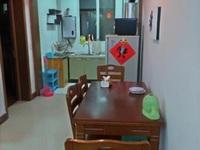 新新家园 5楼 2室2厅 精装 家电齐全 1200元/月