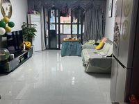 出售锦绣熙城2室2厅1卫102平米91.8万住宅