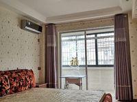 出售丹凤南路4楼3室2厅1卫124平米88.8万住宅