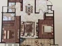 出售天怡紫宸4楼工抵房132平3室2厅2卫毛坯改合同99.8万