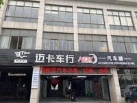 转让练湖新城350平米7080元/月商铺