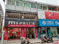 吕城镇中国银行对面旺铺出租