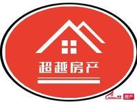 独家出售爱家尚城第一排21楼3室2卫108平 双阳台毛坯 122.8万无税