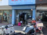 全福南路幼儿园旁边江南小碗菜,火爆外卖店转让