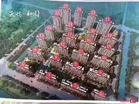 和园洋房中间楼层130平129.8万过户独家房源13327770105