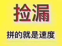 荣城国际19楼125平方米!毛坯房!南北通透户型! 小区景观房、位置最好的房子