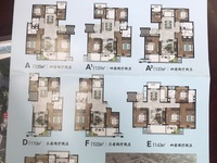 出售和园3室2厅2卫140平米121.8万住宅