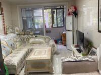 出售华南新村1.5楼3室2厅1卫90平豪装独库87.8万住宅