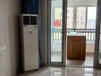 中南95平3室1卫全新装修未入住 设施齐全2600/月