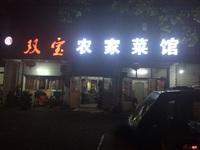 转让锦湖小区99平米3000元/月商铺