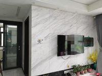 出售滨河凤凰城125平3室2厅2卫精装修设全173.8万