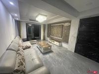 华都锦城 高层 135平 3室2厅2卫豪装未入住 中央空调 实木定制148.8万