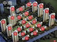 中南一期洋房142平 毛坯 4房2卫 带车位 189.8万 可协议过户,独家房源