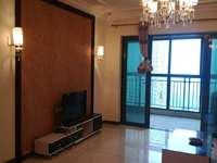 恒大名都 二期 黄金楼层 136平3房2卫 精装全配 2400元包物业一口价