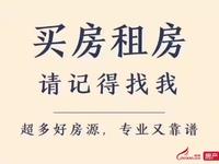 出售 云阳新村2室厅80平米55.8万住宅