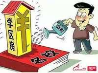 开发区双学区 大亚第一城 全天采光 仅售139.8万