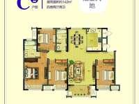 汇金天地洋房11楼4室2厅2卫142平方无税165.8万