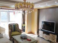 出售天悦名城低层120平 3室2厅1卫欧式豪装改合同69.8万