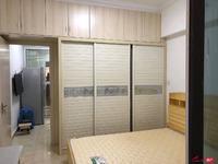 出租碧桂园1室1厅1卫48平米1500元/月住宅