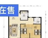 出售国信嘉源2室1厅1卫100平米128.8万住宅