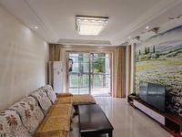 出租锦尚名都2室2厅1卫100平米2100元/月住宅
