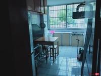 出售马家庄3室2厅1卫100平米62.8万住宅