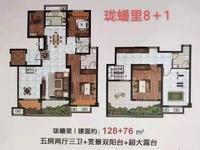 出售天怡 珑蟠里4室2厅3卫206平米188万住宅