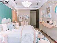 出售中海3室2厅2卫133平米147万住宅