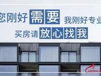 出售中南君悦府 熙悦4室2厅2卫136平米168万住宅