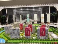 出售和谐里3室2厅2卫126平米100万住宅