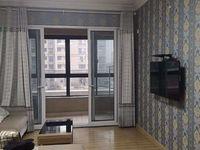 碧桂园68平住宅1室2厅新精装设全拎包入住1750元/月包物业